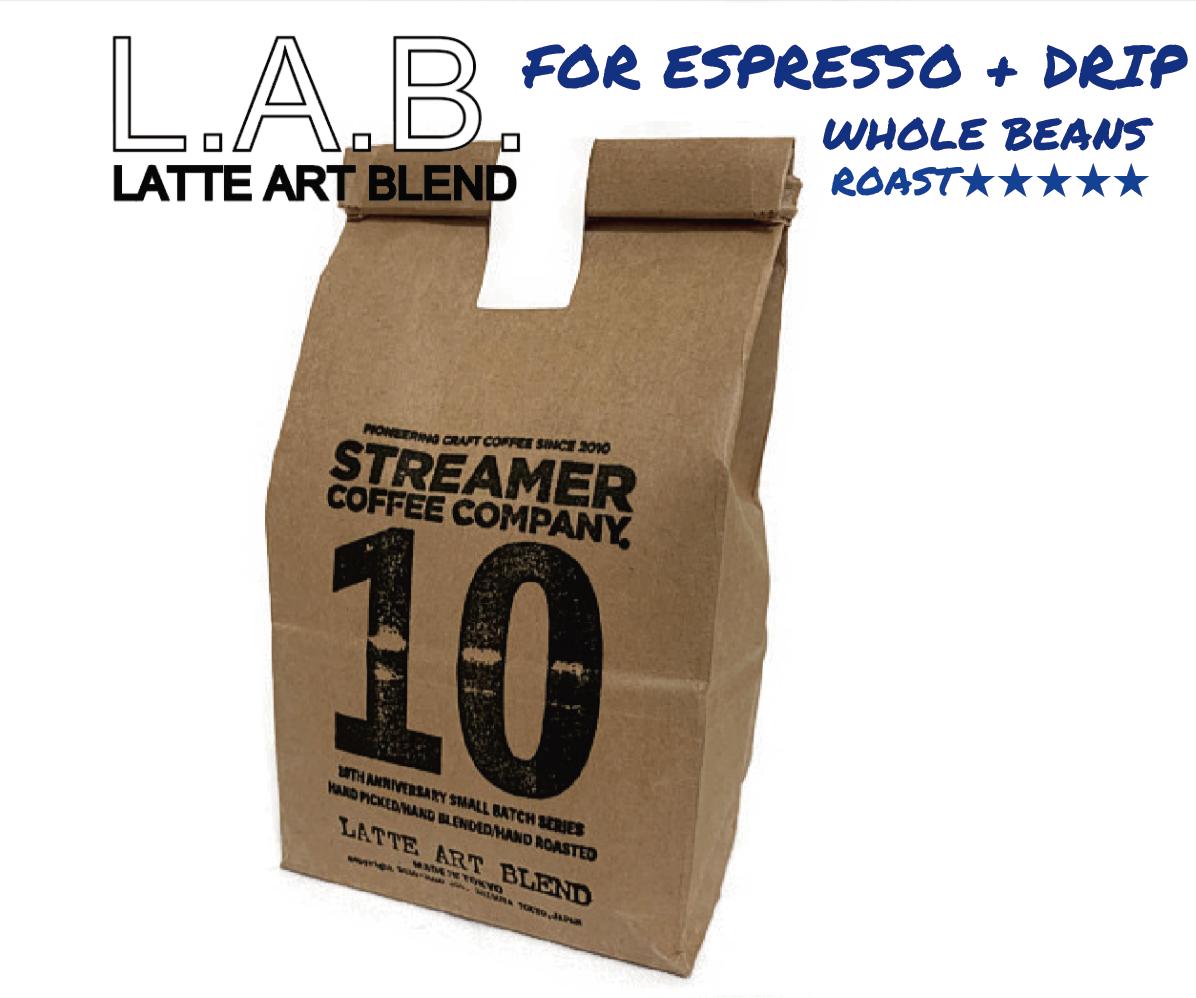 ラテアートブレンド コーヒー LATTE ART BLEND 500g 豆のまま(ブラジル・インドネシア)