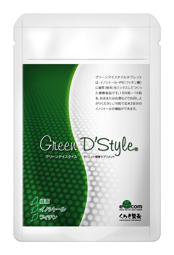 グリーンデイスタイルタブレット(250mg×240粒入り)
