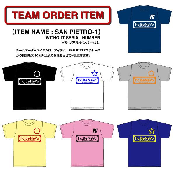 【TEAM ORDER ITEM】SAN PIETRO-1  ※シリアルナンバーなし