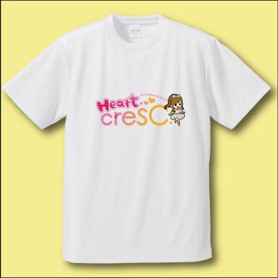Heart Cresc. (ハートクレッシェンド) - キタガワユキ Tシャツ A