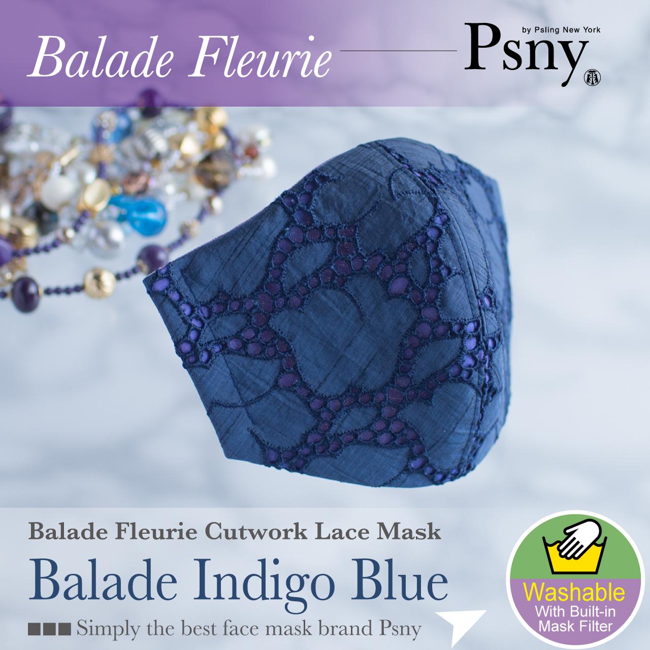 PSNY バラードフルリィ レース・インディゴ 花粉 黄砂 不織布フィルター入り 美しい 立体 大人用 美人 マスク 送料無料 LB3