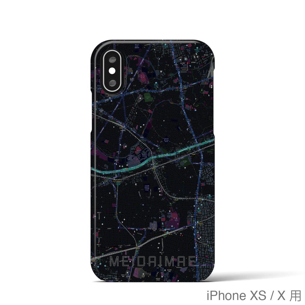 【明大前】地図柄iPhoneケース(バックカバータイプ・ブラック)