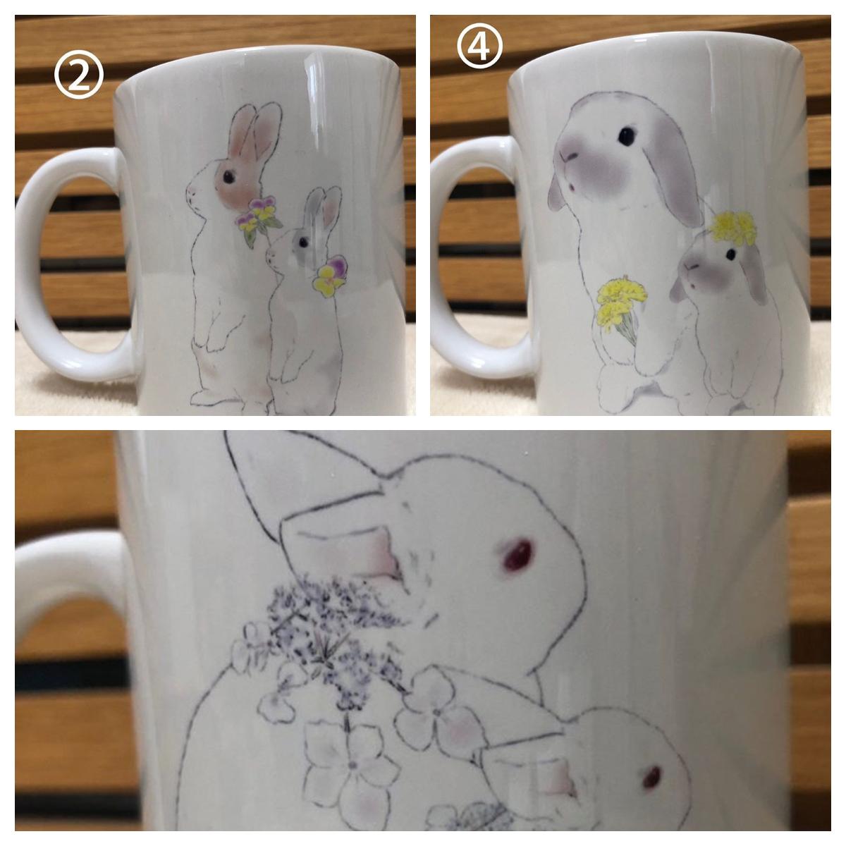 たけ子さんのマグカップ