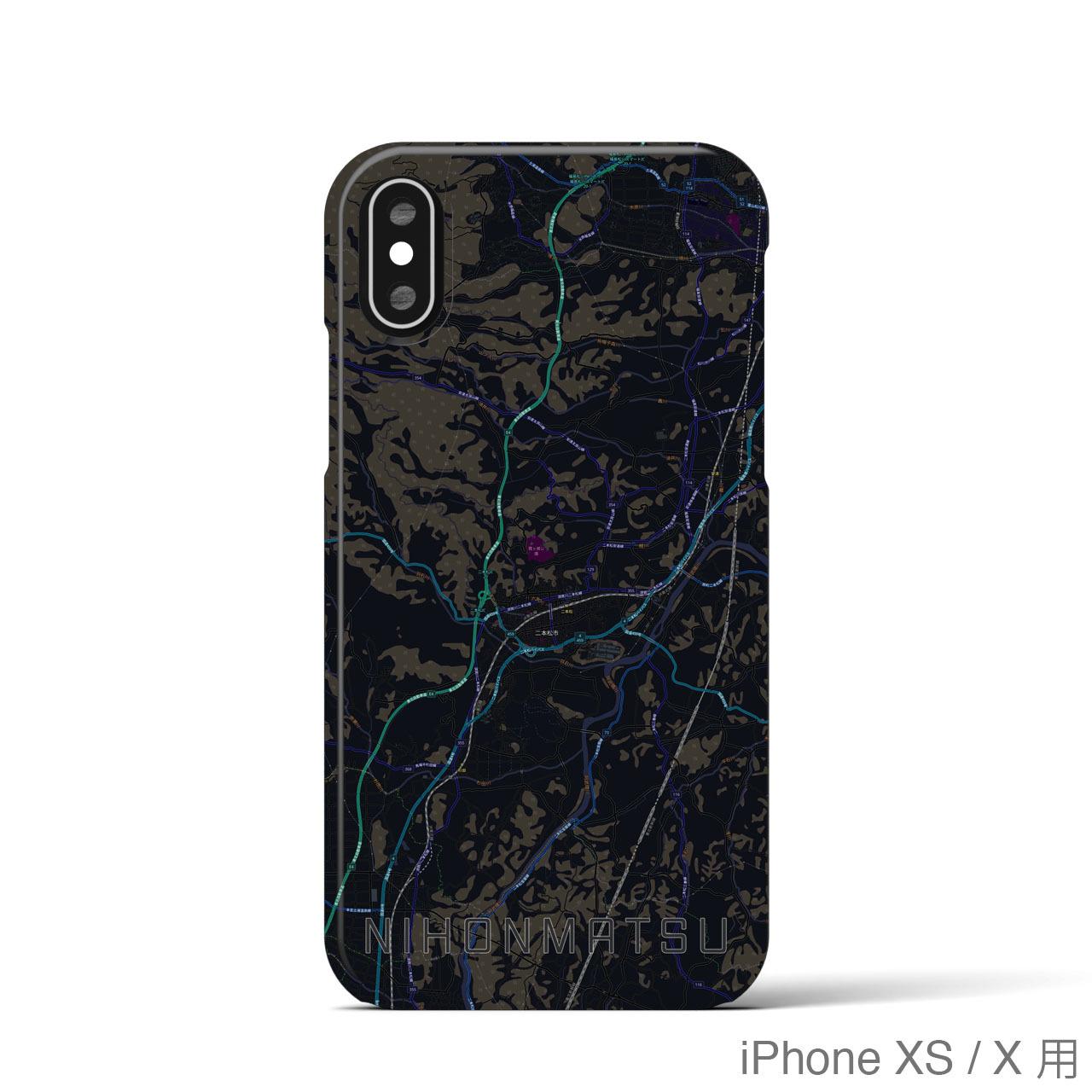 【二本松】地図柄iPhoneケース(バックカバータイプ・ブラック)