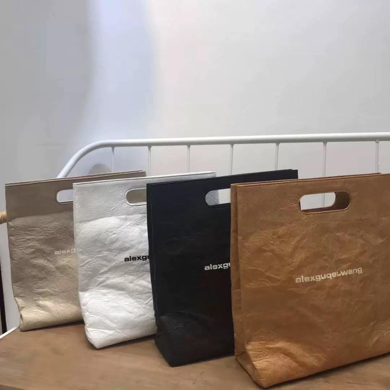 crumple design bag
