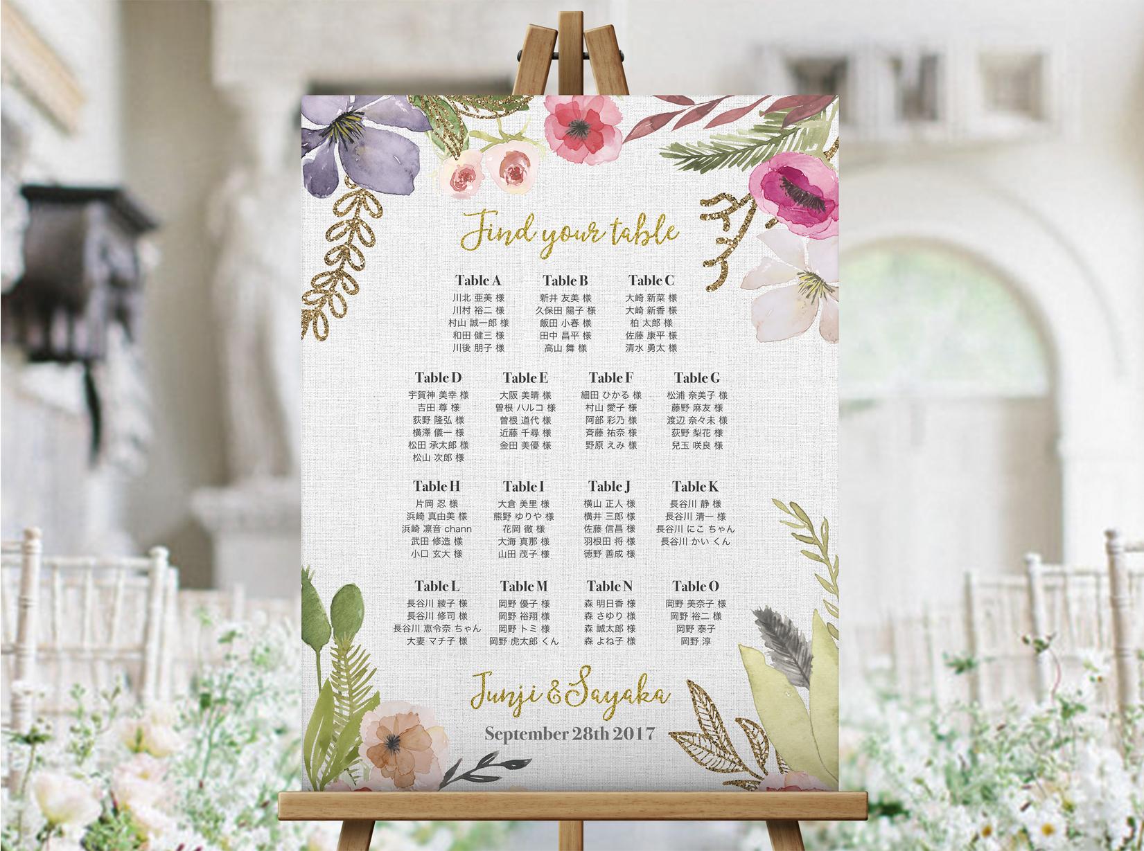 席次表のかわりに♡シーティングチャート 【Wildflower縦】│テーブルサイン