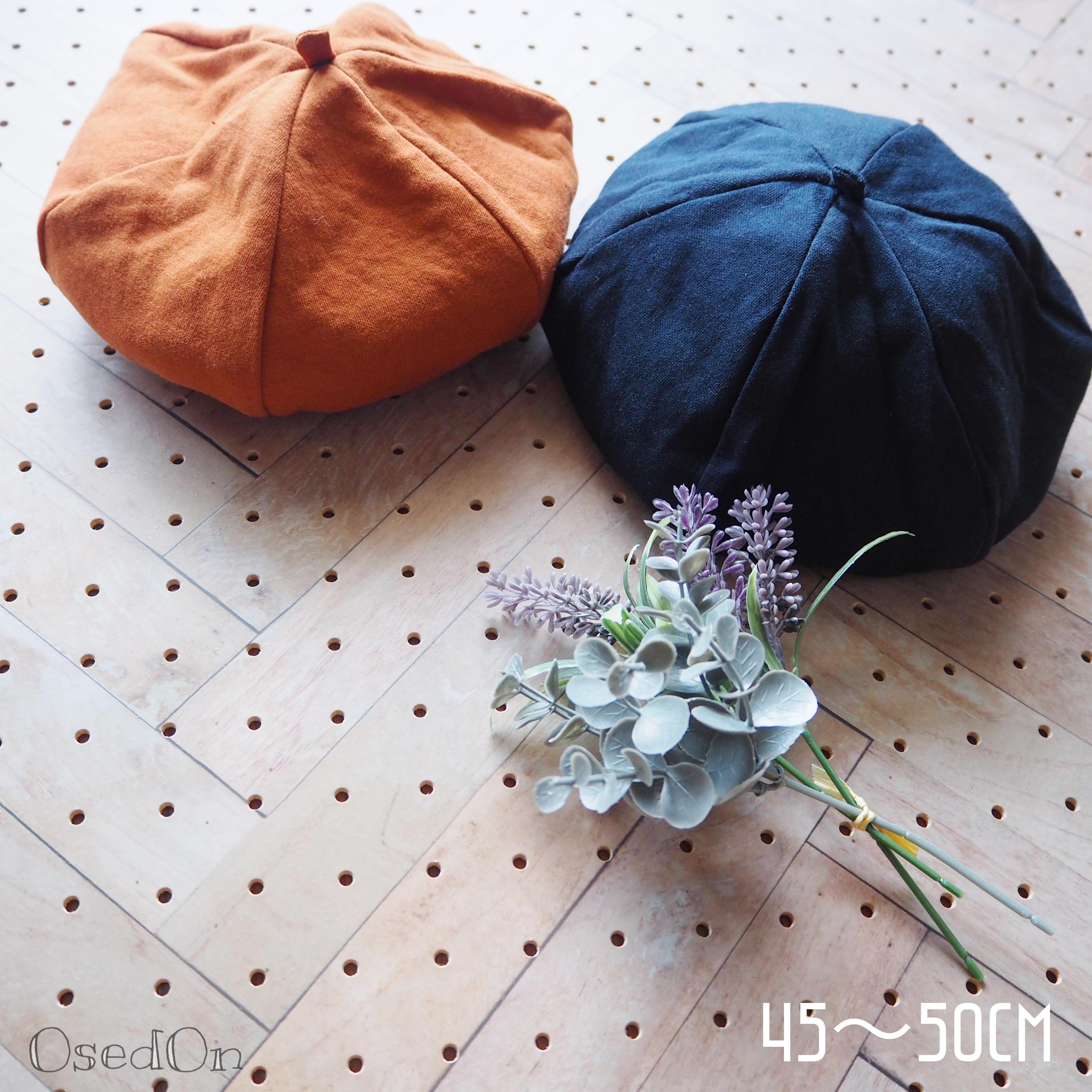 コットンメレンゲベレー帽 リバーシブル