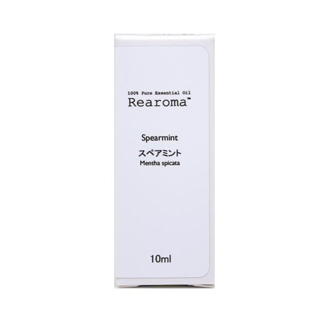 Rearoma™ アロマ精油 スペアミント 10ml - 画像2