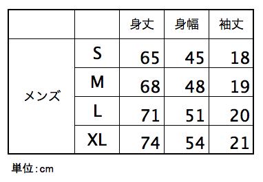 sasakure.UK 「ココロ♥ポッカリ」Tシャツ(メンズ/ネイビー) - 画像4