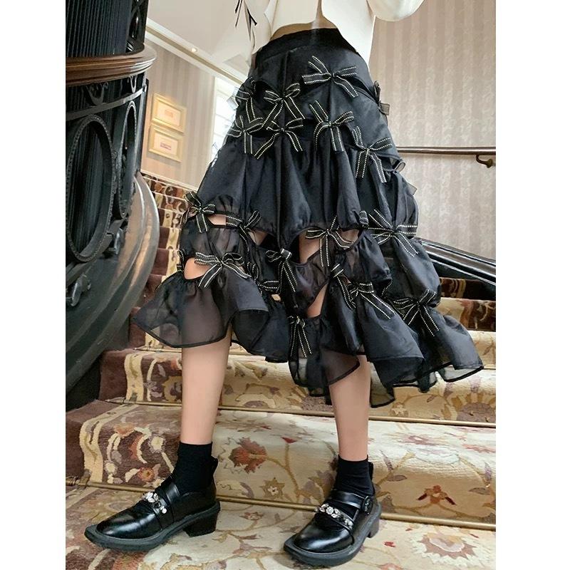 total ribbon volume skirt