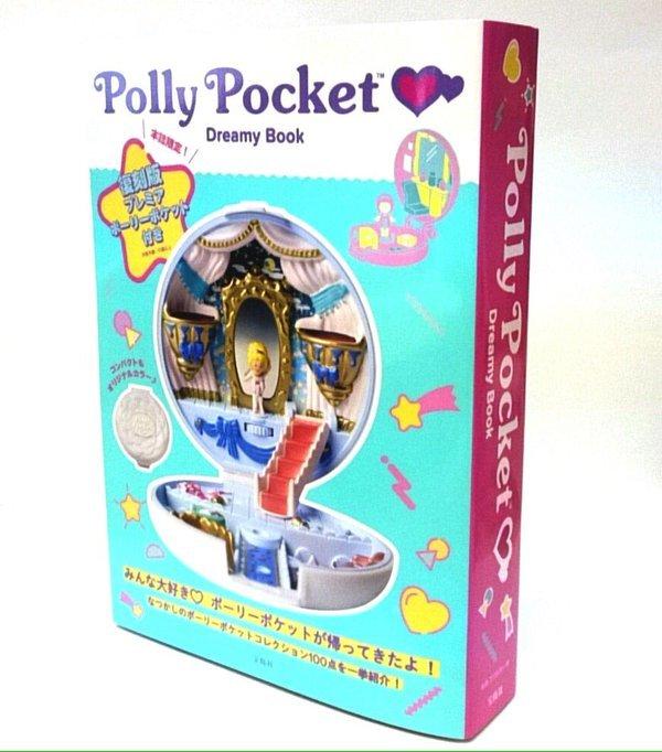 PollyPocket Dreamy Book 新品未開封