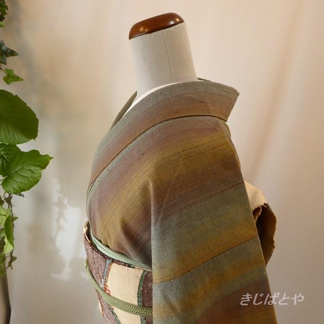 正絹紬 三色のぼかしの縞小紋 袷