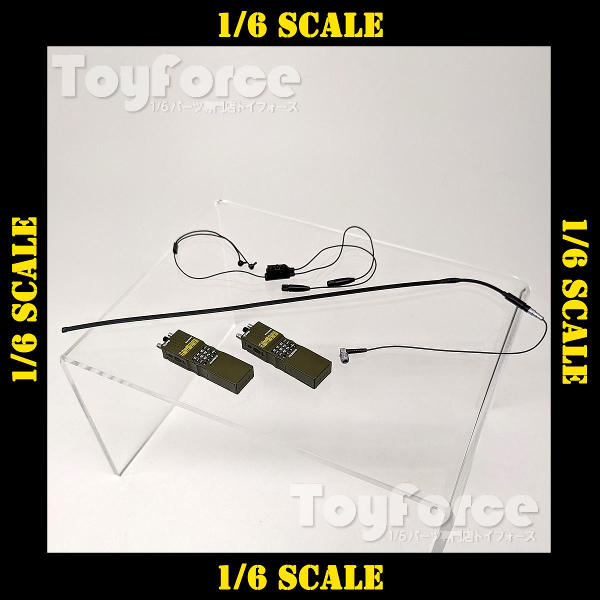 【05988】 1/6 Easy & Simple PRC-152 無線機