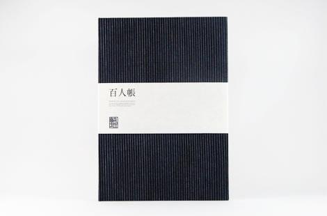 百人帳  SH106