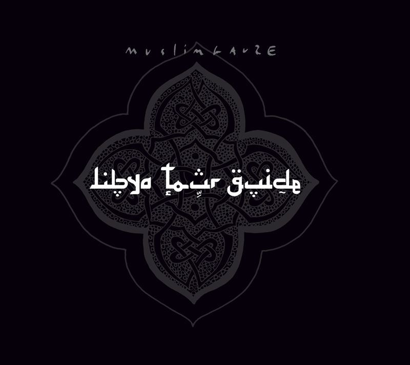 Muslimgauze - Libya Tour Guide  CD - 画像1