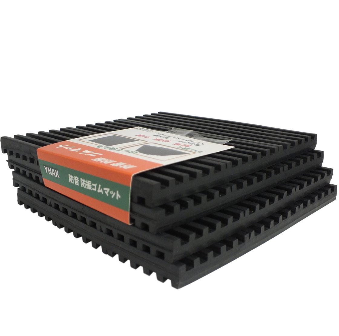 YNAK ピアノ スピーカー 家庭用機器 下に敷く 滑り止め ゴム マット セット 防振 防音 対策 (15cm×15cm×1cm 4枚)