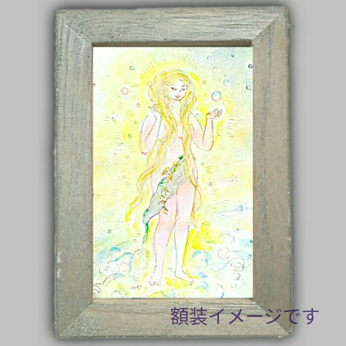 ◆ミニ額「豊穣の女神」(複製画)◆