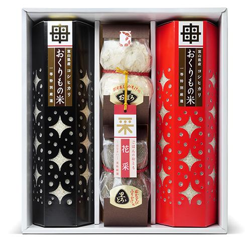 【お試し価格】おくりもの米2本 黒とろろ昆布・太白おぼろ昆布セット