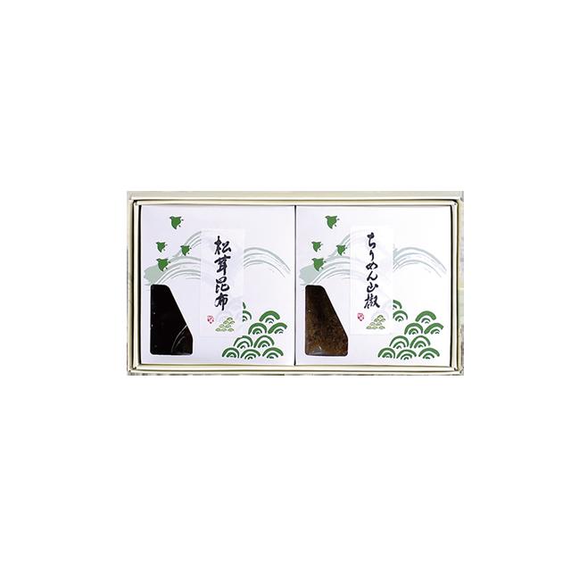 KB-10 松茸佃煮詰合せ(2品) - 画像1
