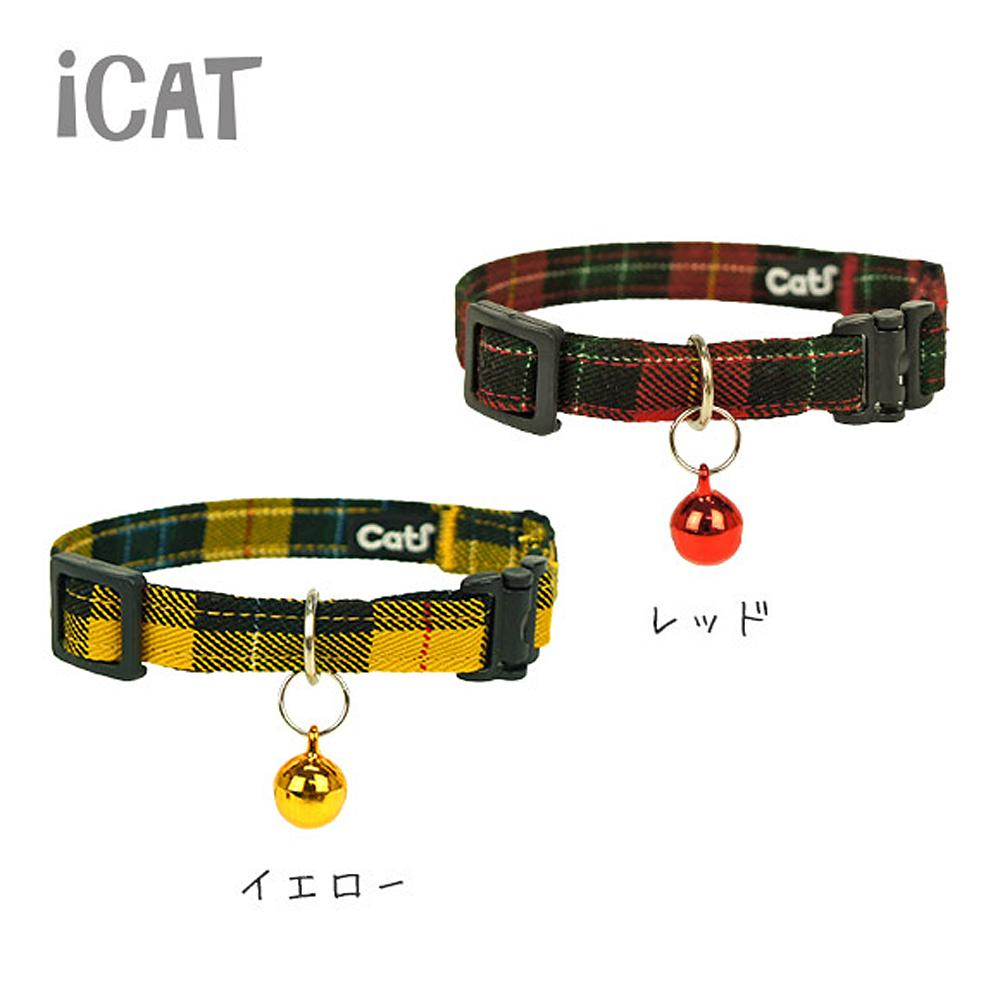 猫首輪(子猫ツイルチェック)全2種類