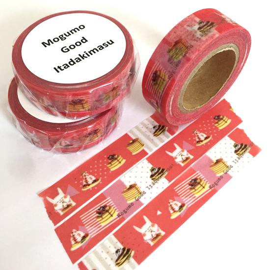 マスキングテープ: アルパカ │ Mogumo Good Itadakimasu