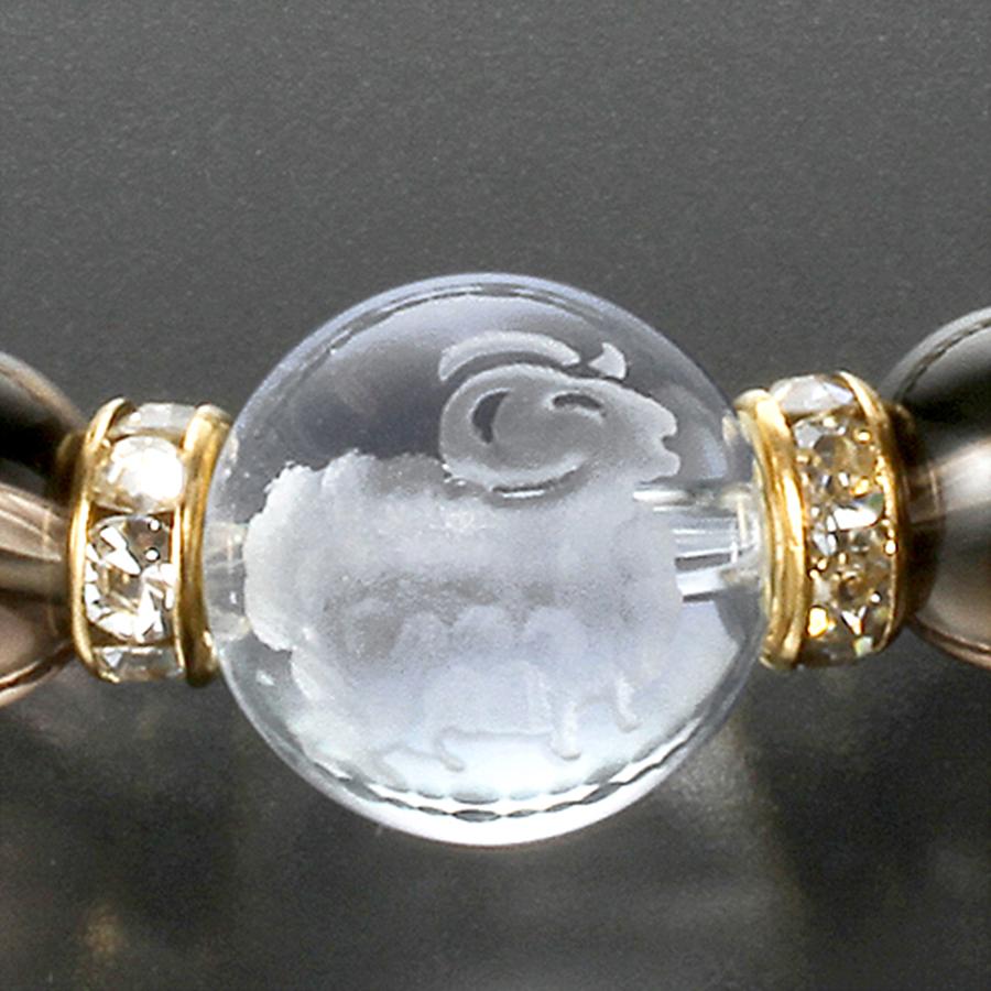 【安らぎと幸運の石】天然石 スモーキークォーツ 安眠の羊入り水晶ブレスレット(8-12mm)
