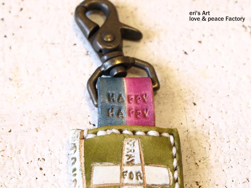 キーリング KR-143