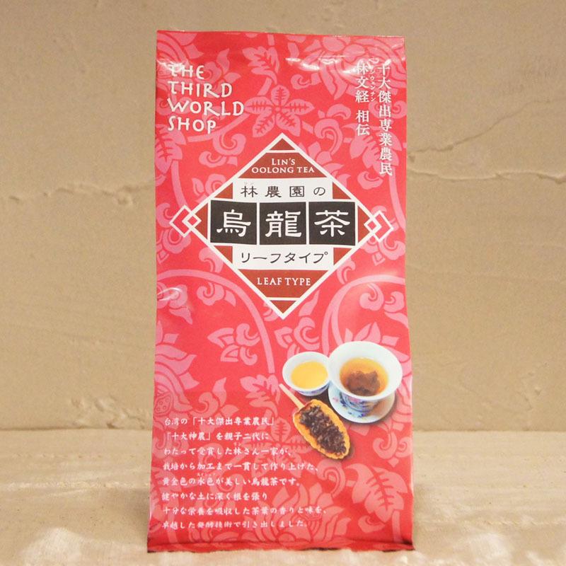 【第3世界ショップ】林農園の烏龍茶(リーフ)
