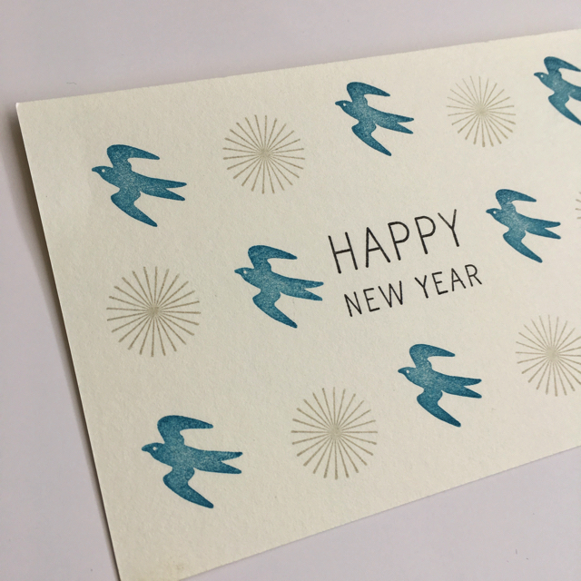 ブロックメッセージスタンプ HAPPY NEW YEAR