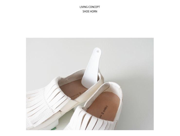 LIVINGCONCEPT リビングコンセプト SHOE HORN メンズ レディース 靴べら プレゼント 通販 (品番161-90926)