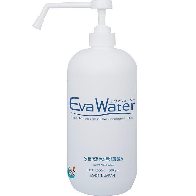 【EW-1L】弱酸性次亜塩素酸水 エヴァ ウォーター 1L ポンプ(300ppm)