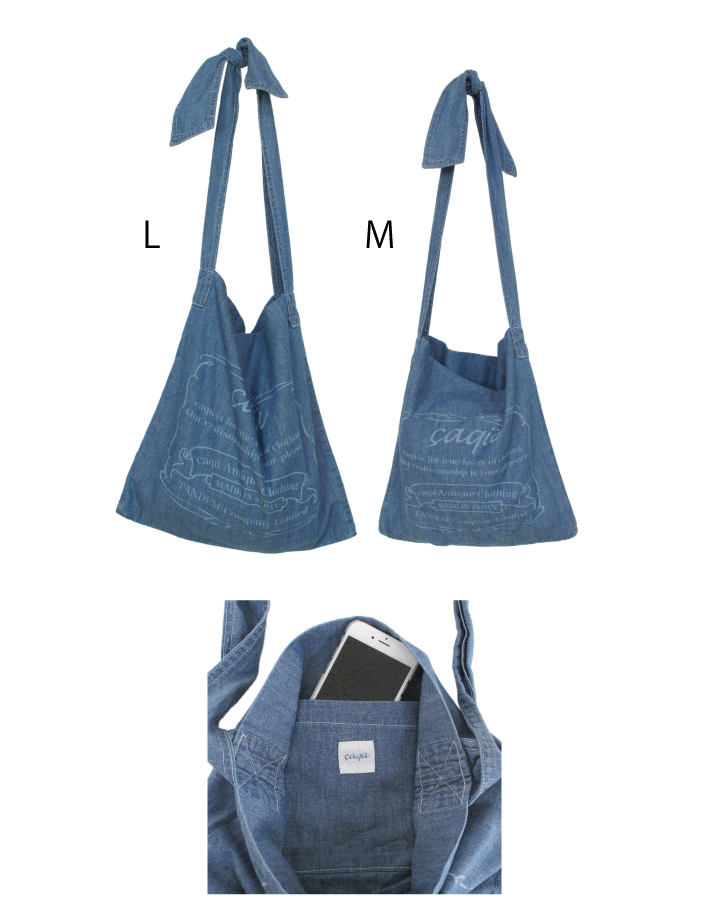 denim ribbon bag small - 画像1