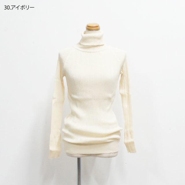 NARU ナル ランダムリブタートル 【返品交換不可】 (品番611701)