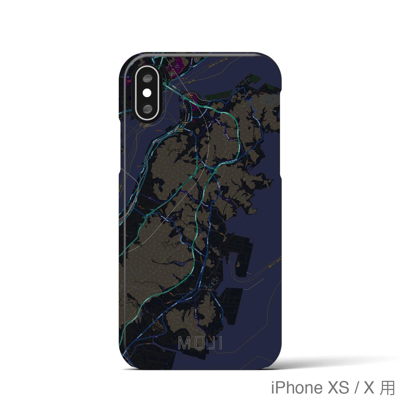 【門司】地図柄iPhoneケース(バックカバータイプ・ブラック)