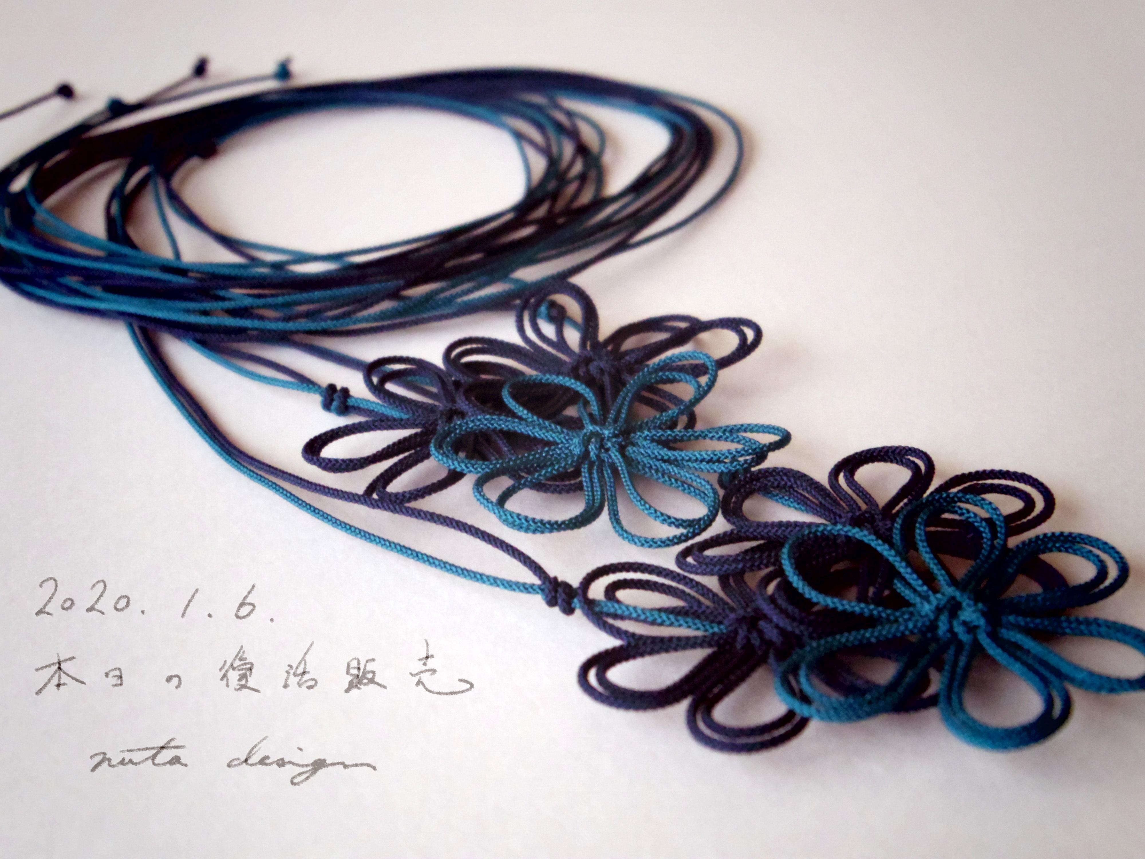 チョーカー「艶然ト冷」(濃青×淡青)