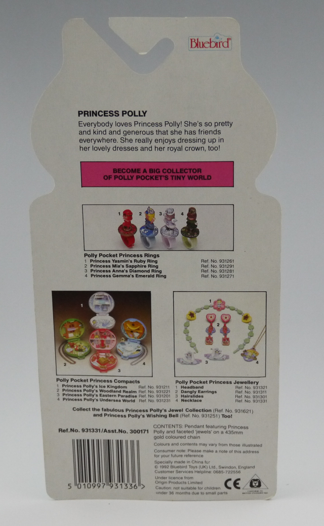 プリンセスジュエリー プリンセスのネックレス 新品 1992年