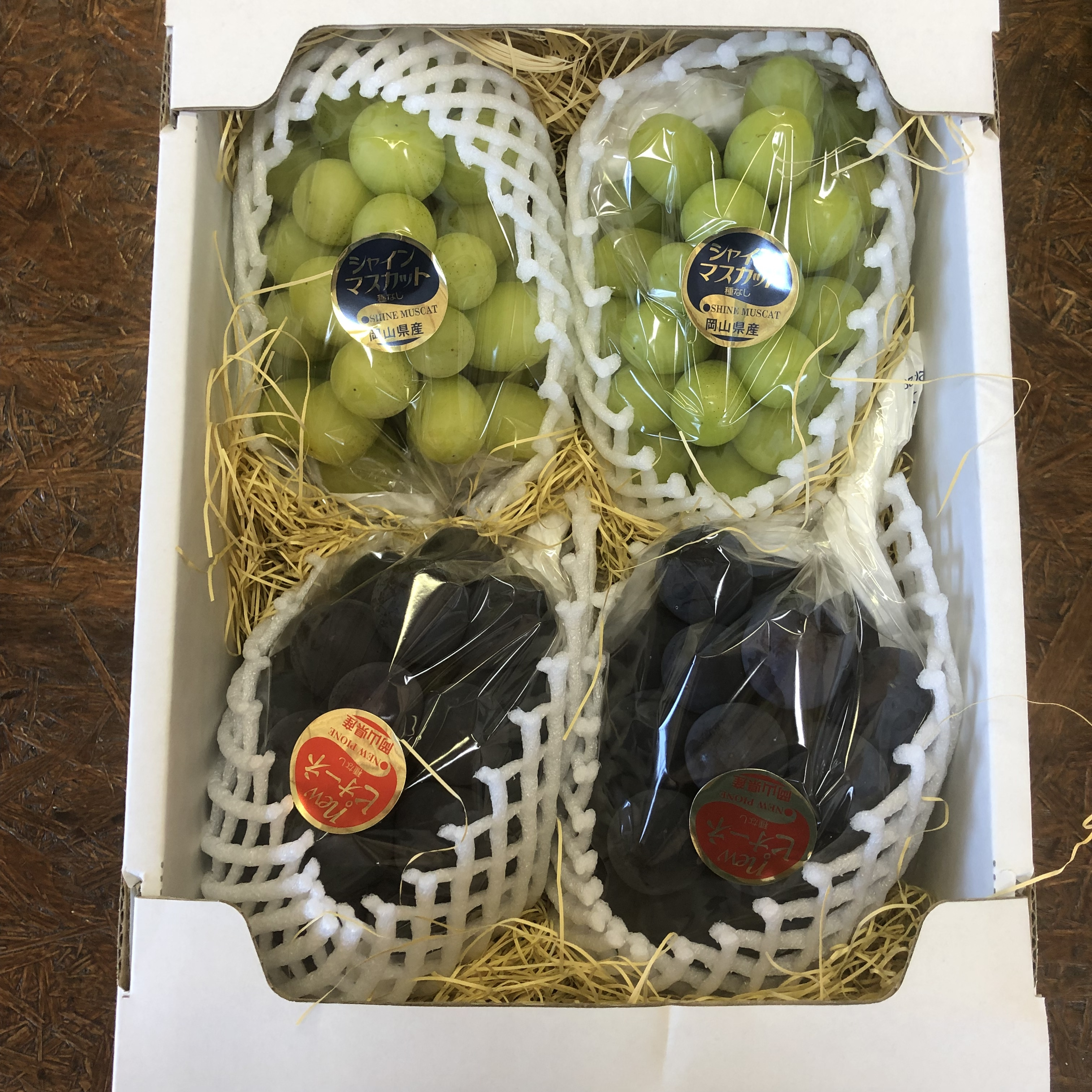 【数量限定】シャインマスカットとピオーネ 1.8kg(岡山県産・種なし)