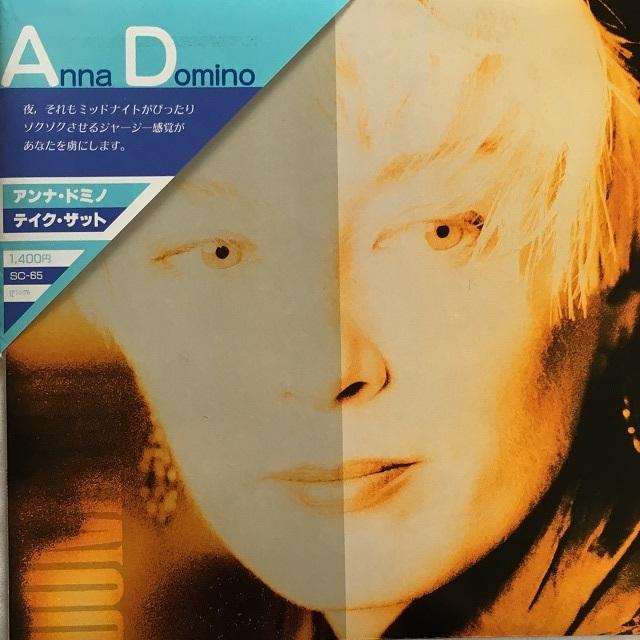 【12inch・国内盤】アンナ・ドミノ / テイク・ザット