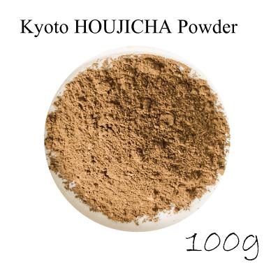 卸価格販売!製菓・加工用に!謹製京都ほうじ茶パウダー(機械挽き)100g