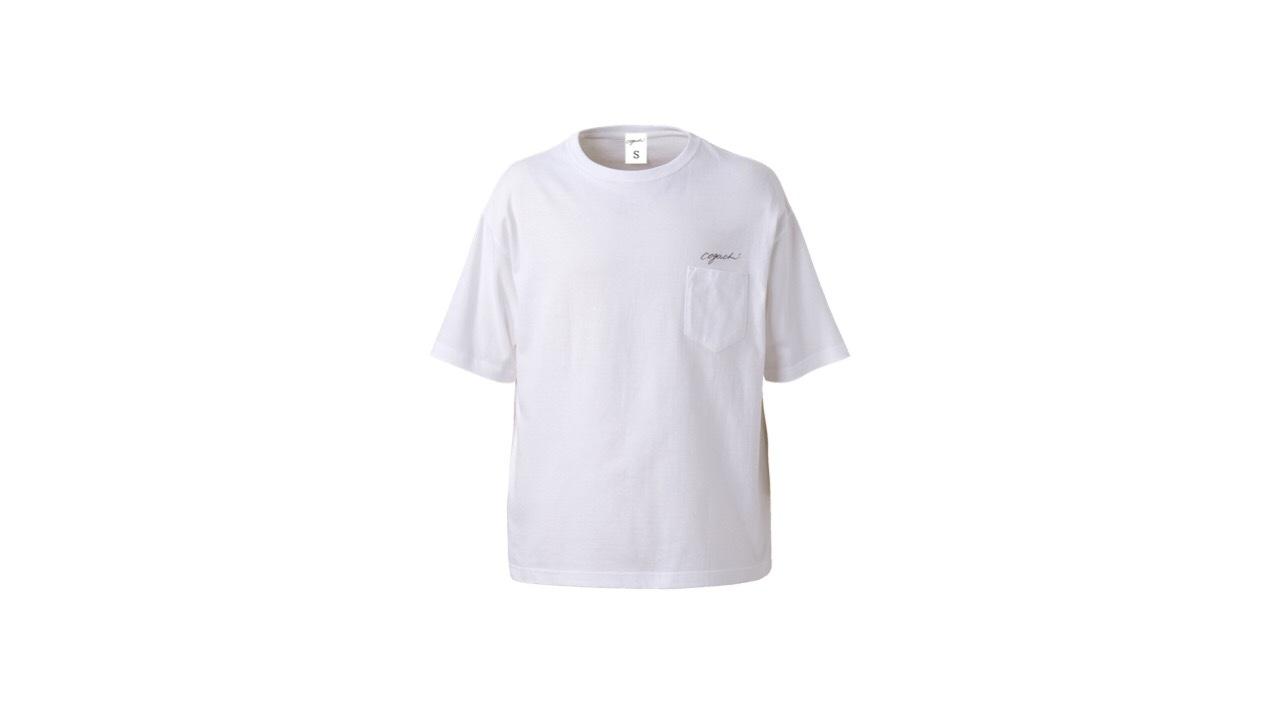 1991 big Tshirt (WH)