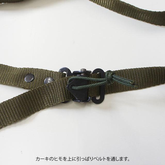 dead stock デッドストック イギリス軍サスベルト (品番tro-kom-0001)