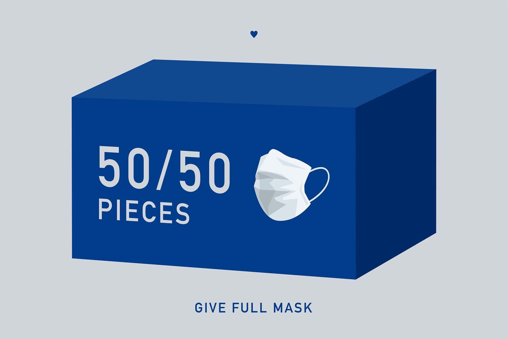 全部おすそわけしマスク