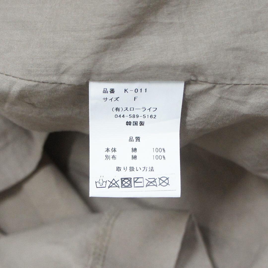 【ディティール確認用ページ】 (品番k-011)