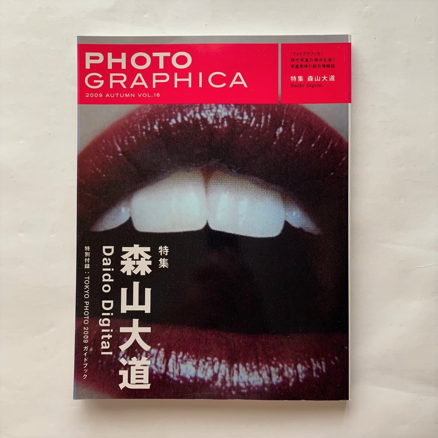 Photo Graphica 2009 Autumn Vol.16  /  森山大道 特集