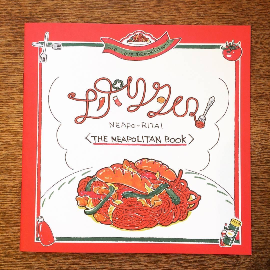 まるやまひとみ ZINE「パンの本」「もっと!パンの本」「ナポリタい。」3冊セット - 画像3