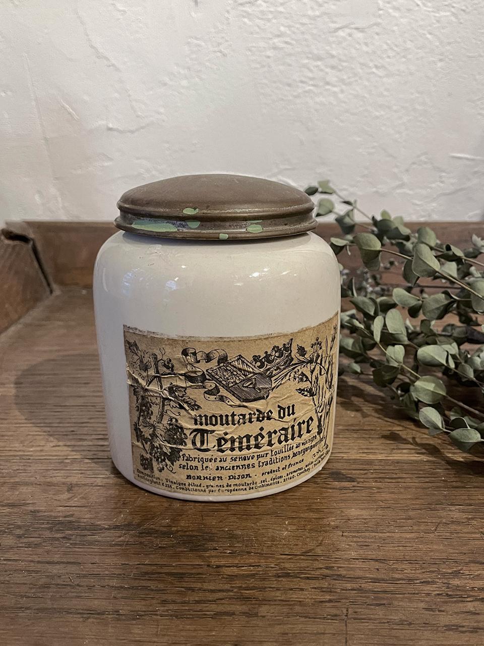 フランス マスタードポット 陶器