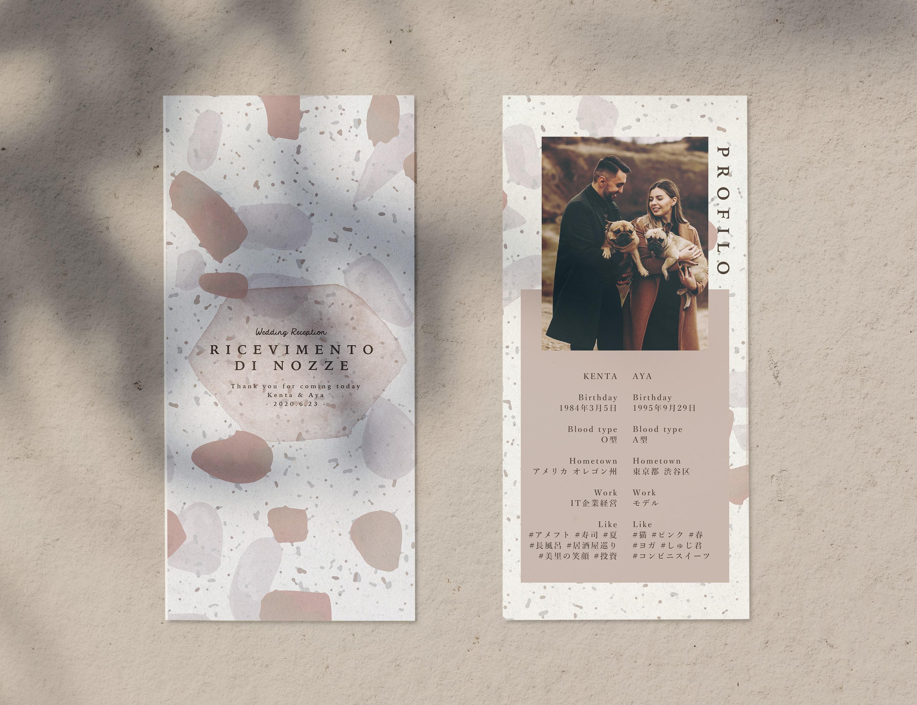 テラコッタカラー 席次表 169円~/部│ウェディング 結婚式 プロフィールブック