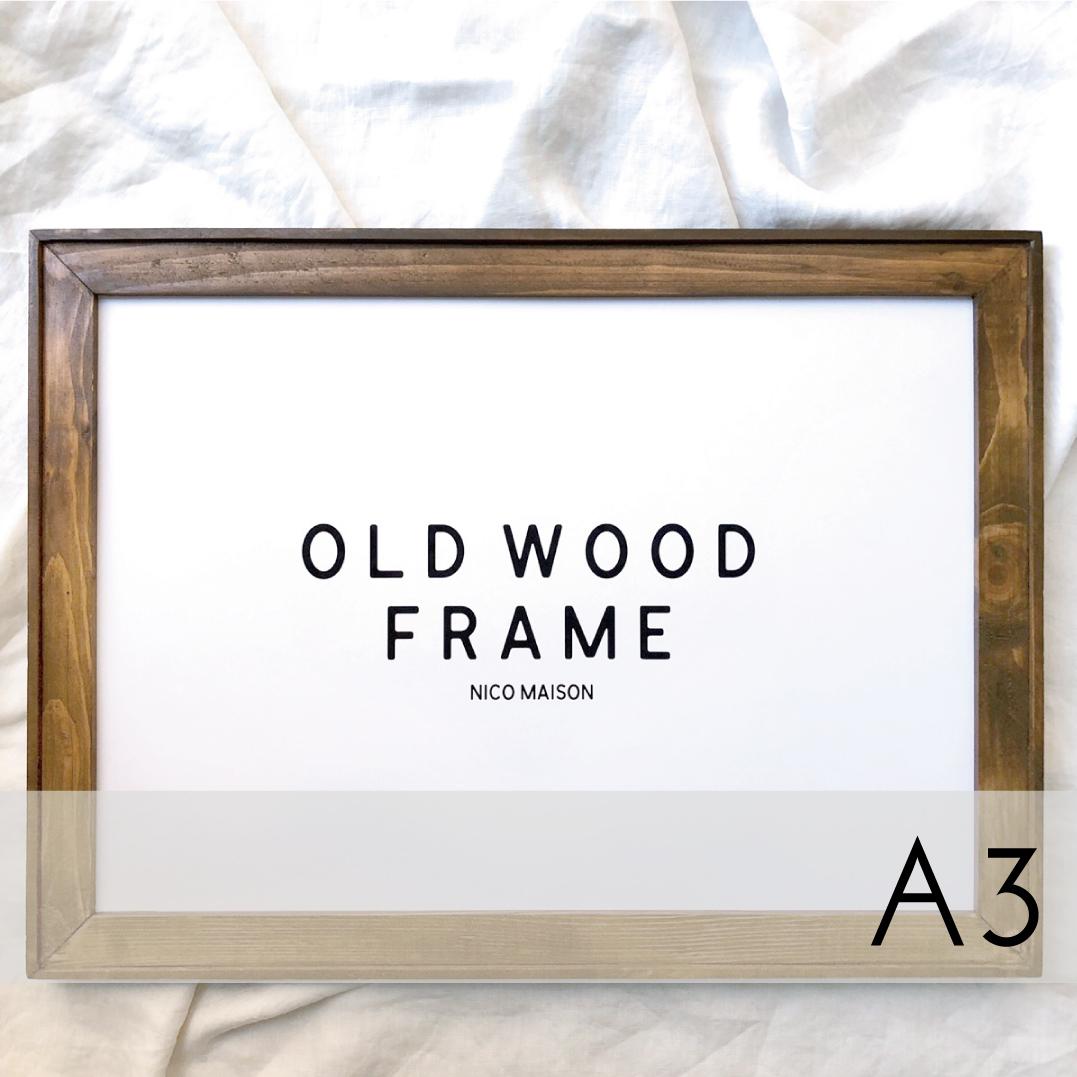 frame:古木 A3サイズ
