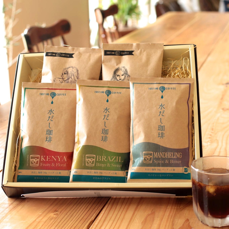夏のコーヒーギフト(水出し&夏のコーヒー)