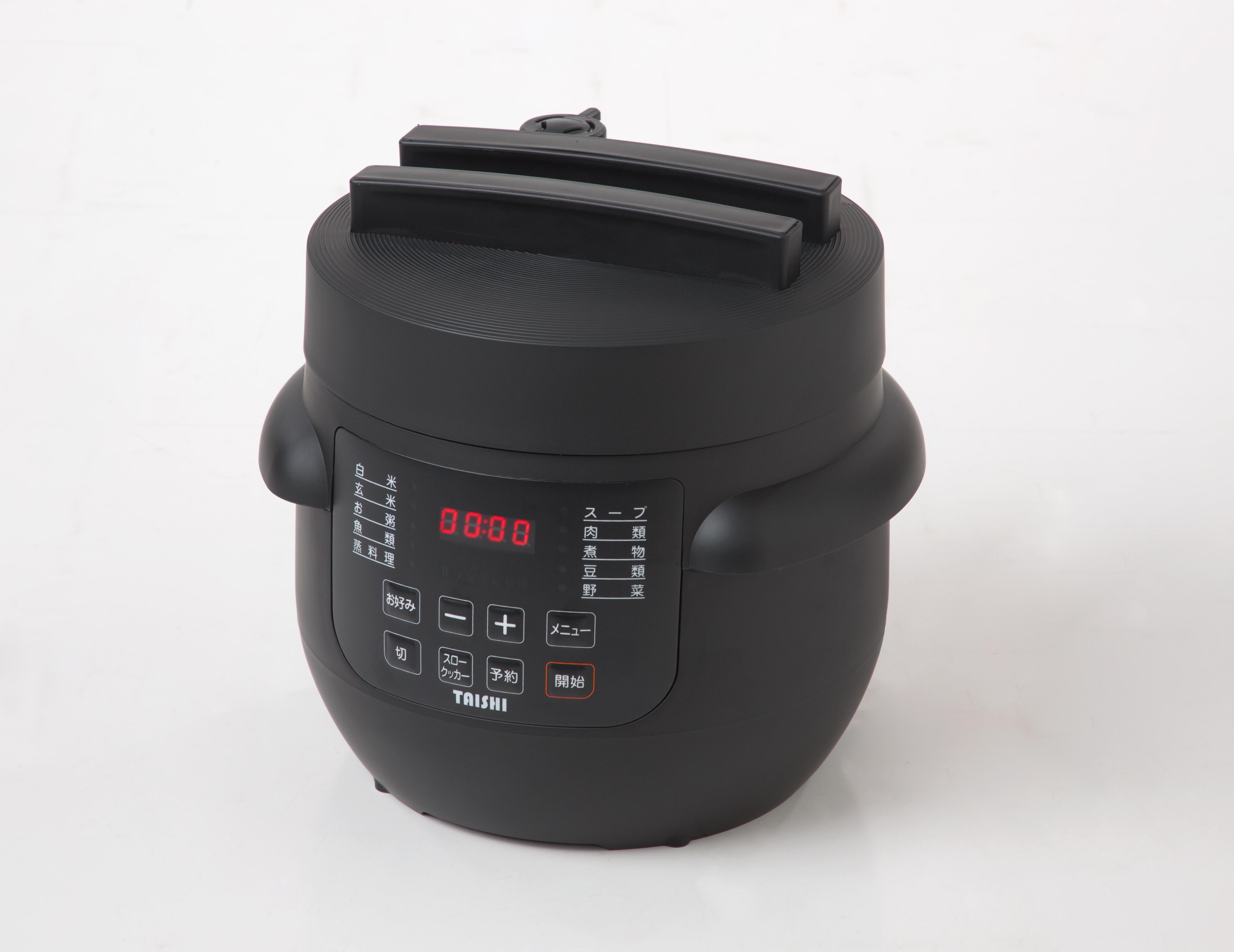 電気圧力鍋 2.8L 1台7役 ワンタッチですべておまかせプロの味